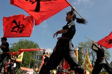 Xia Quan Kung Fu group flags